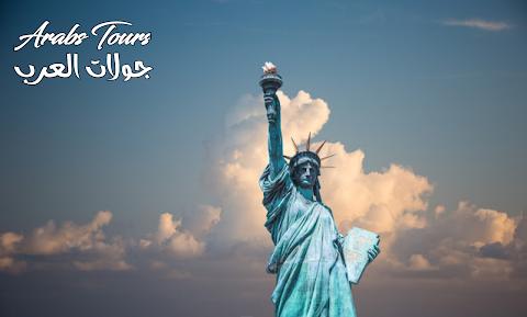 دليل السفر إلى الولايات المتحدة الأمريكية - السياحة في أمريكا الشمالية