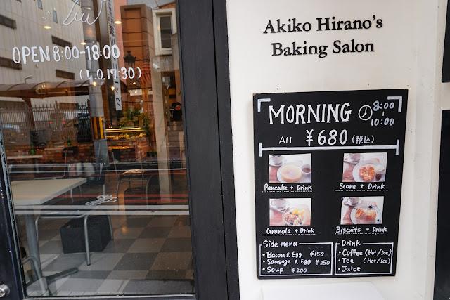 松之助 京都本店 ,MATSUNOSUKE Cafe & Pantry, 京都美味鬆餅
