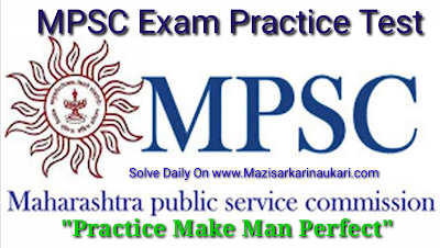 Mpsc exam mock test