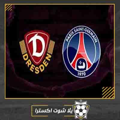 بث مباشر مباراة باريس سان جيرمان ودريسدن