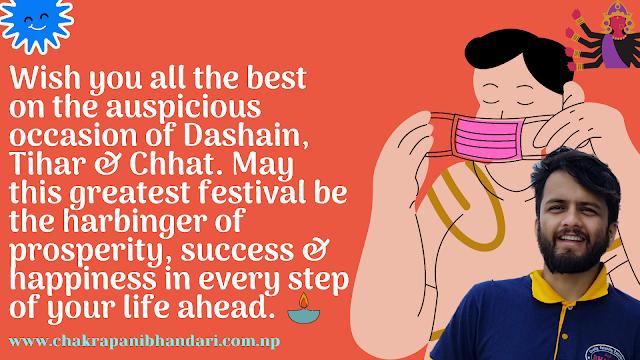 Happy Dashain, Tihar and Chhat