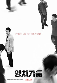 Sinopsis The Boys Who Cried Wolf {Film Korea}