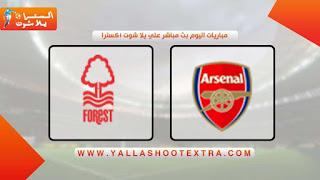 مشاهده مباراه ارسنال و نوتنجهام و بث مباشر اليوم  24-9-2019. كاس الرابطه