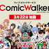 Comic Walker (WEB COMIC) to Host Gundam The Origin Manga (English / Japanese / Traditional Chinese) - Release Info