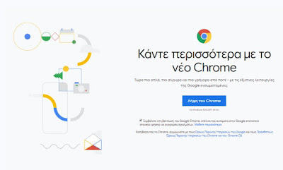product-review-google-chrome