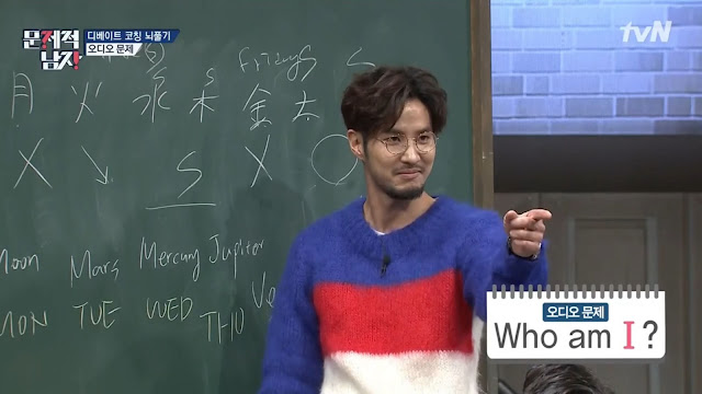 Problematic Men brain warm ups kim ji seok