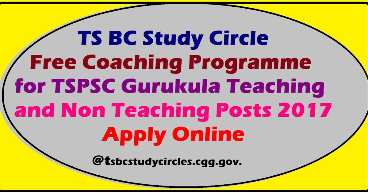 bc study circle telangana | Manabadi