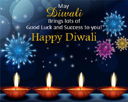 Diwali 2017 Greeting Cards Quotes