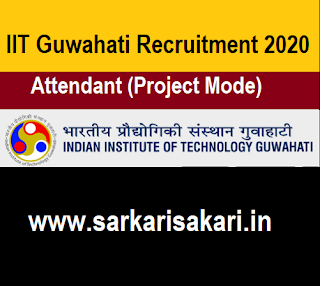 IIT Guwahati Recruitment 2020 -Apply For Attendant (Project Mode) Post