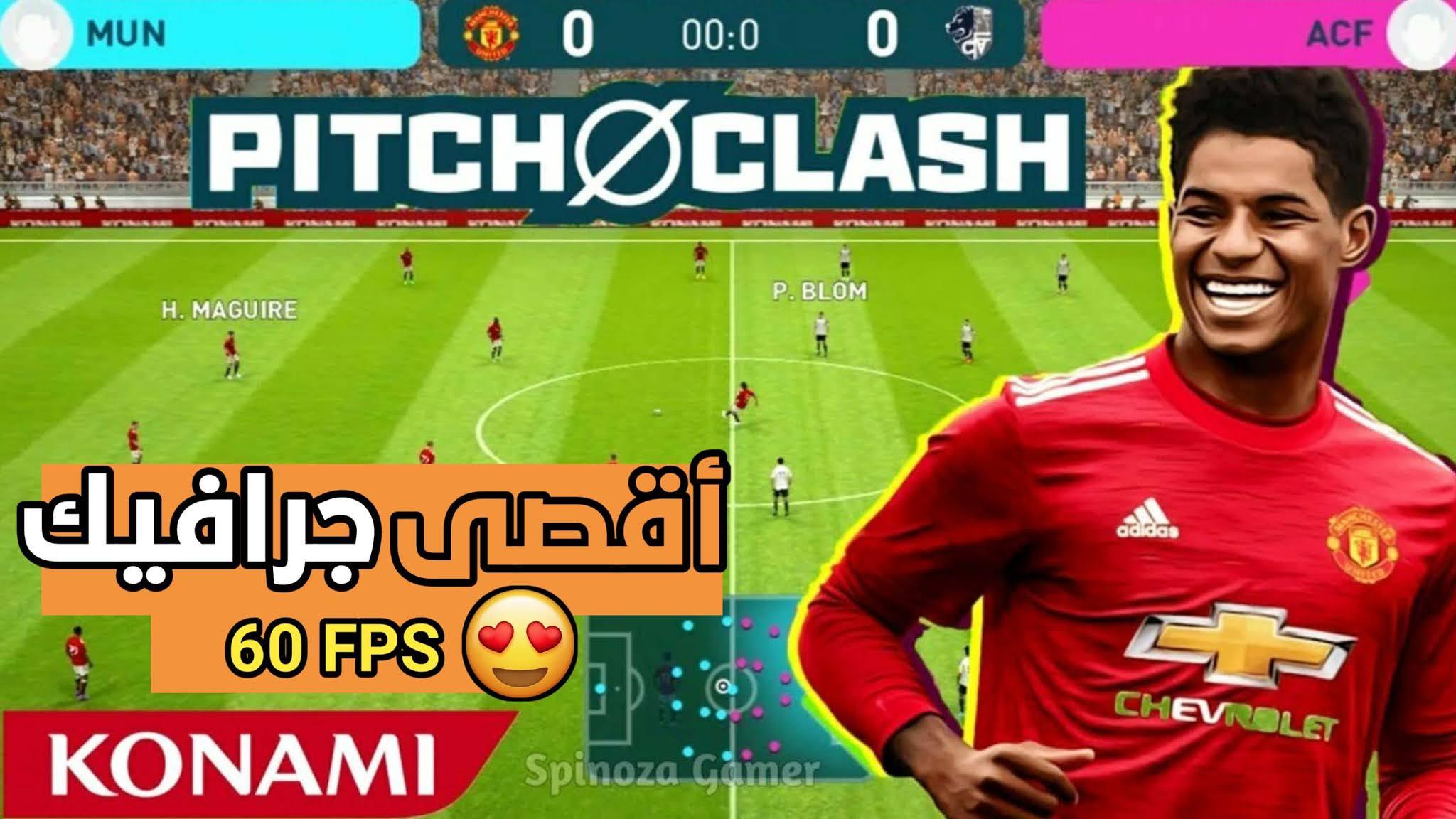 تحميل لعبة Pitch Clach للاندرويد نسخة تجريبية من Konami