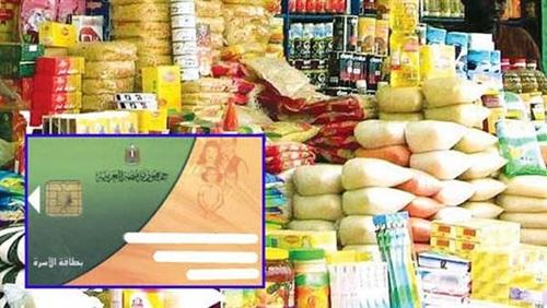 وزارة التموين تمد صرف سلع نقاط الخبز للبقالين لـ١٠ فبراير