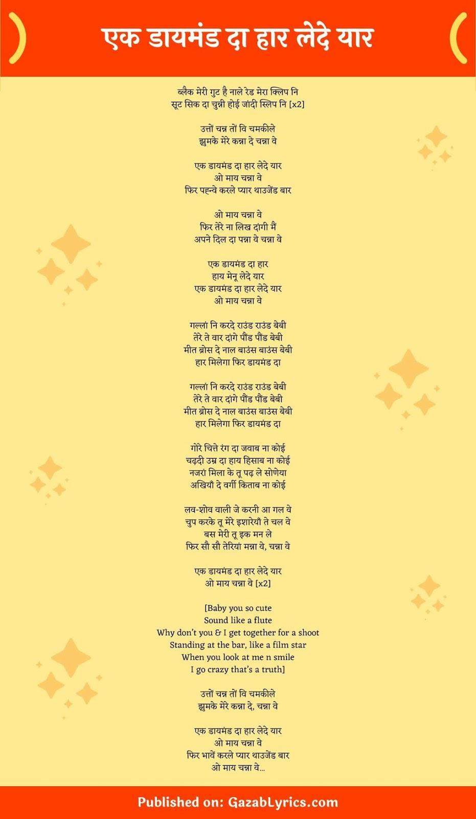 Ek Diamond Da Haar Lede Yaar song lyrics image