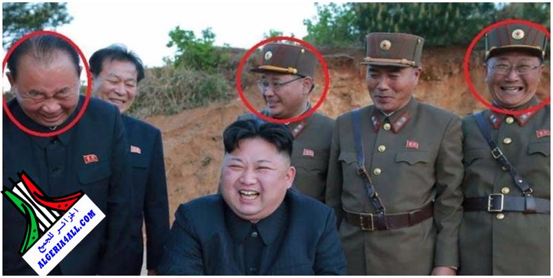 صور زعيم كوريا الشمالية و هو يضحك.png