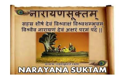 Narayana Suktam