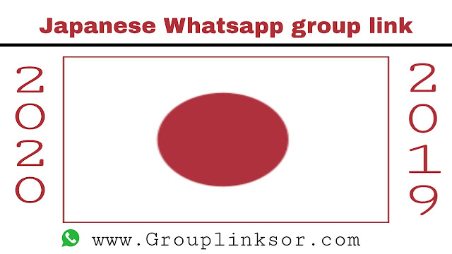 Best Japanese Whatsapp Group Link - Group Links