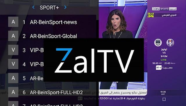 حصريا اكواد تفعيل ZalTV IPTV لمدة غير محدودة