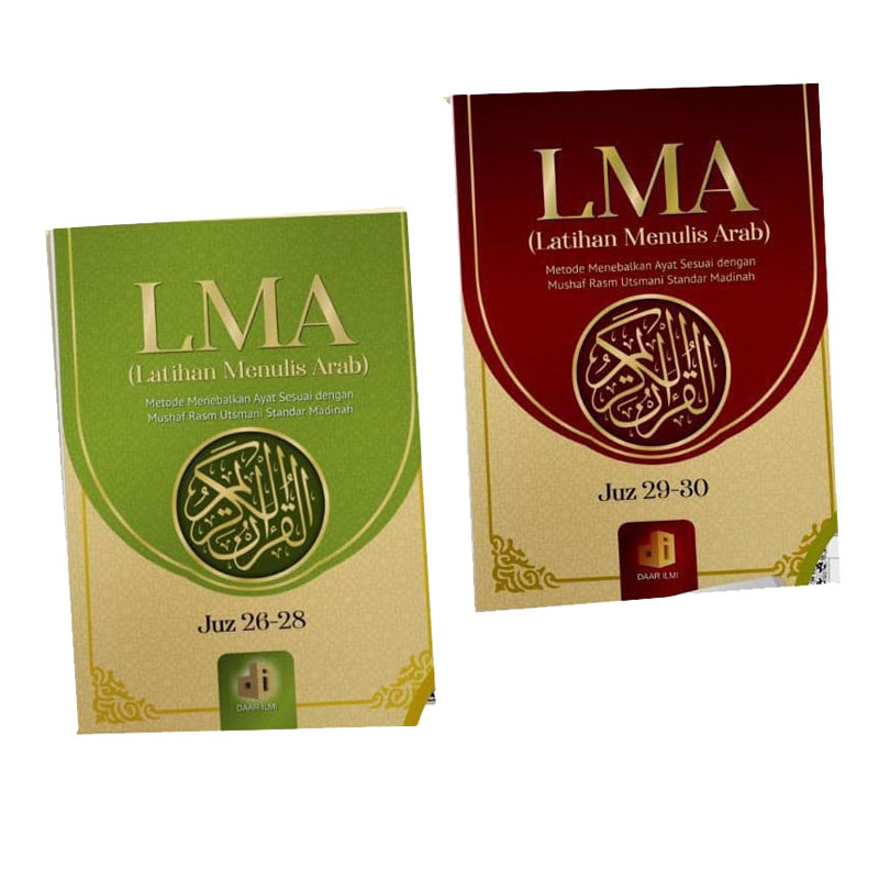 Buku LMA Latihan Menulis Arab Daar Ilmi Al Quran Tulis