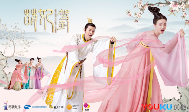Mengfei Comes Across Jiro Wang Gina Jin