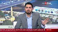 برنامج صباح ON حلقة 25-1-2017 خالد تليمة و أسماء يوسف