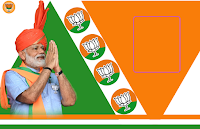 BJP Banners Maker