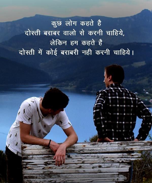 Hindi Shayari quotes,Good Morning Shayari Images For Friends ,Romantic Shayari,Shayari,Love Shayari,