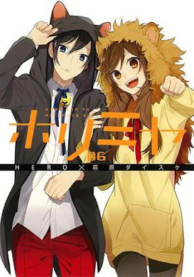ホリミヤ コミックス表紙 第6巻 | HERO | HORIMIYA Volumes | Hello Anime !