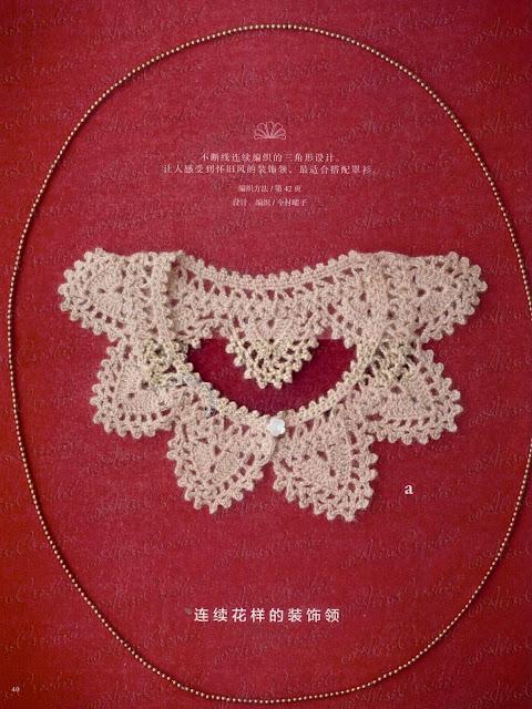 вязаный крючком воротник уголки зубчики японский журнал схема