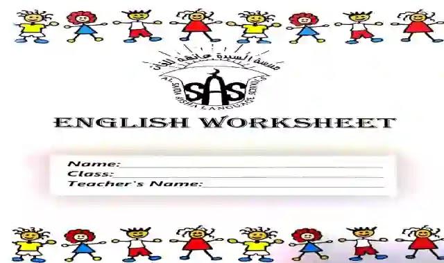 اجمل مذكرة لغة انجليزية كونكت بلس 2 للصف الثانى الابتدائى الترم الاول 2021