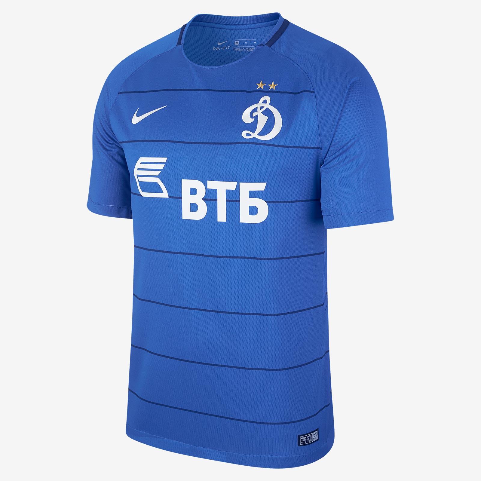several controversies 201718 russian premier league kit