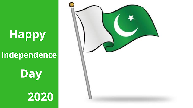 [Updated] Pakistan Independence Day 2020 Quotes, Wishes 2020