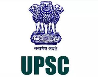 UPSC Prelims Exam Dates 2020 - dailyknow.in