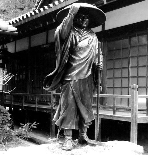 Jodo wasan. Ryukoku's translation. Shinran