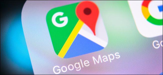 رمز تطبيق خرائط Google على شاشة الهاتف الذكي.
