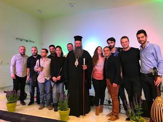 Μουσική πανδαισία στη συναυλία της Σχολής Βυζαντινής Μουσικής και Παραδοσιακών Οργάνων της Ιεράς Μητρόπολης Κίτρους, Κατερίνης και Πλαταμώνος