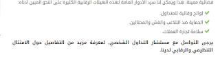 شركة aitrade مجرد موقع وهمي - الفوركس العربي