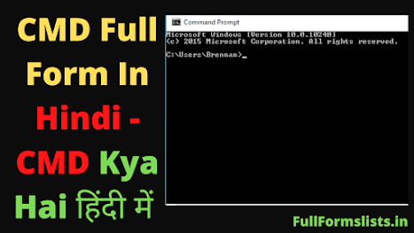https://www.fullformslists.in/2021/07/cmd-full-form-in-hindi.html