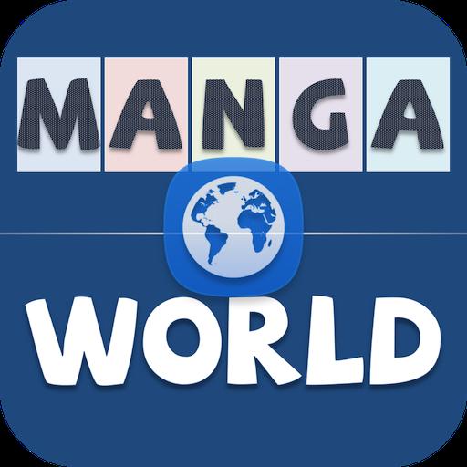 Manga World 4.4.6 [Xoá quảng cáo]