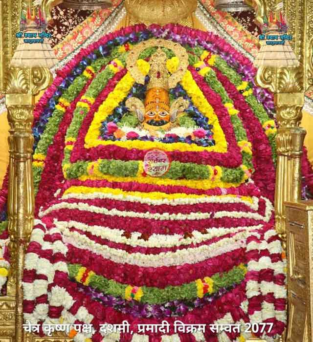 khatushyamji darshan 6 april 2021