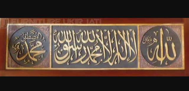 kaligrafi%2Bukir%2Bkayu%2B%25281%2529
