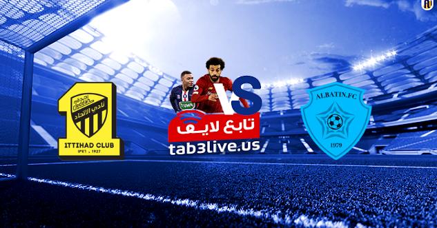 نتيجة مباراة الاتحاد السعودي والباطن اليوم 2020/12/31 في الدوري السعودي