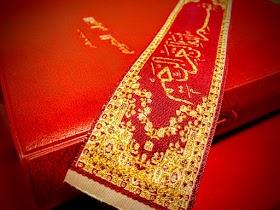 コーランとは?イスラム教の啓典クルアーンの内容を要約