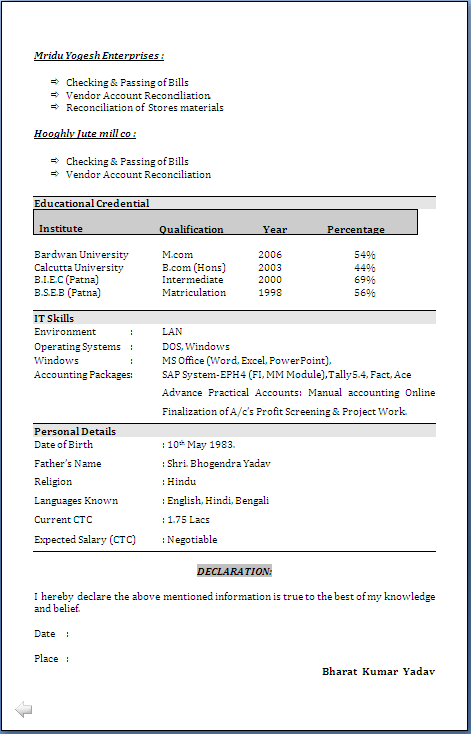 Sample Resume Formate of A Master of Commerce Having 7