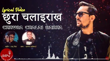 Chhura Chalai Rakha Lyrics - Ram Krishna Dhakal