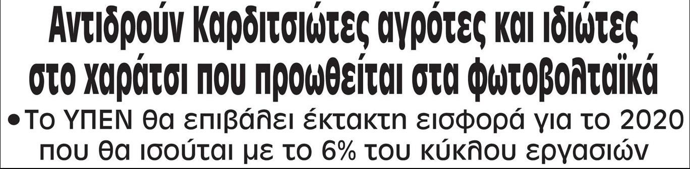 ΝΕΟΣ ΑΓΩΝ