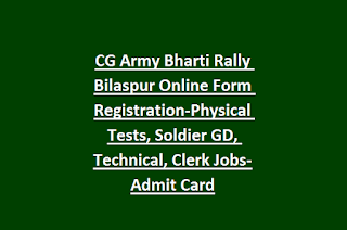 CG Army Bharti Rally Bilaspur Online Form Registration-Physical Tests, Soldier GD, Technical, Clerk Jobs Recruitment 2019-Admit Card