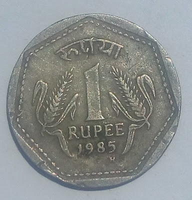 H-Mark One RUPEE 1985 India coin Value analysis what is H-MARK coin price for sell
