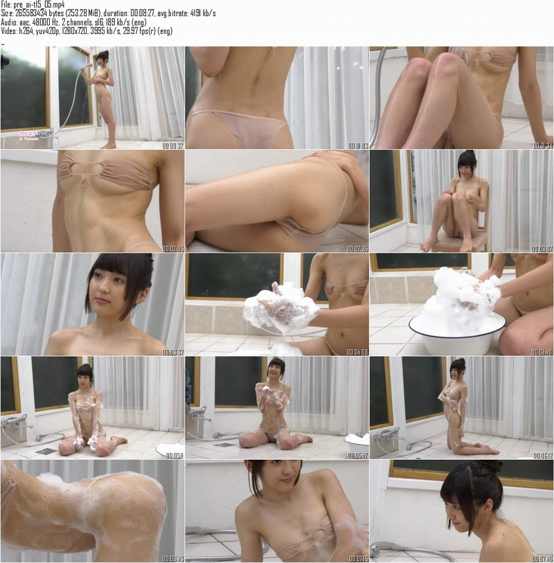 [Minisuka.tv] 2020-11-26 Ai Takanashi 高梨あい Premium Gallery MOVIE 15.5 [253.3 Mb] - Girlsdelta