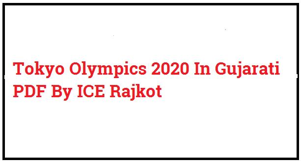 Tokyo Olympics 2020 In Gujarati PDF By ICE Rajkot