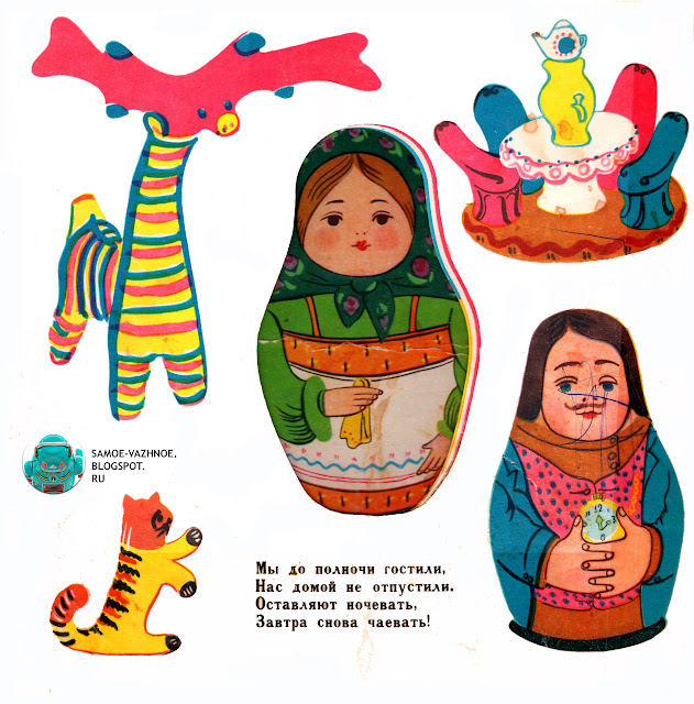 . Советские детские книги. Берестов Матрёшкины потешки художники А. Скориков и Г. Александрова, 1982, 1985, 1986 и 1987 годы.