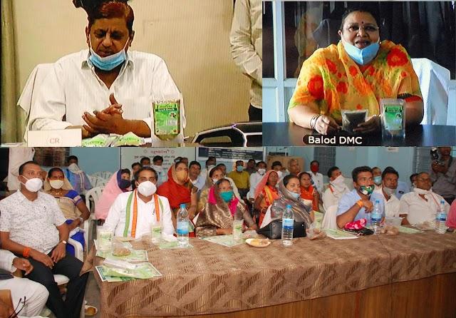 कोरोना संक्रमण से बचाव के लिए कबीरधाम जिले में आयुष काढ़ा चूर्ण वितरण शुरू